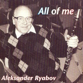 All of Me [2CD]
