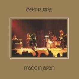 Made In Japan [CD]