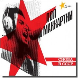 CHOBA B CCCP - The Russian Album [Digipak] [CD]