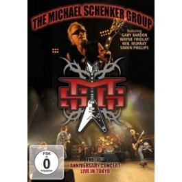 Live in Tokyo: The 30th Anniversary Concert [DVD]