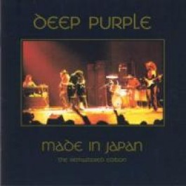 Made in Japan [25th Anniversary edition] [2CD]