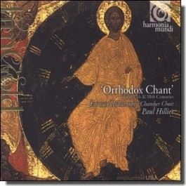 The Powers of Heaven: Orthodox Chant - Music of the 17th & 18th Centuries [CD]