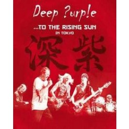...To the Rising Sun (In Tokyo 2014) [Blu-ray]