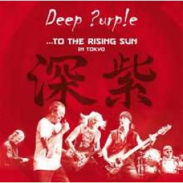 ...To the Rising Sun (In Tokyo 2014) [3LP]
