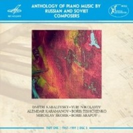 Anthology of Piano Music by Russian and Soviet Composers Vol. 5 [CD]