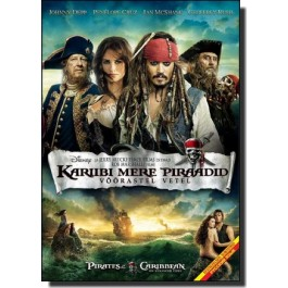 Kariibi mere piraadid 4: Võõrastel vetel | Pirates of the Caribbean 4: On Stranger Tides [DVD]