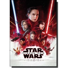 Star Wars: Viimased jedid / Star Wars: Episode VIII - The Last Jedi [DVD]