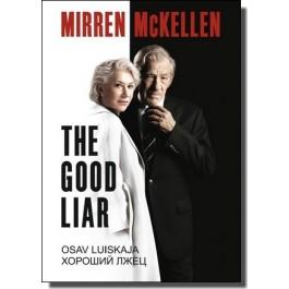 Osav luiskaja   The Good Liar [DVD]