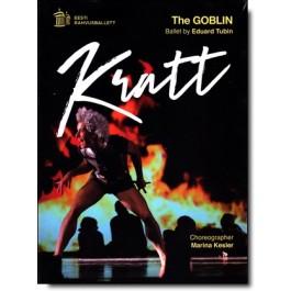 Kratt / The Goblin [DVD]