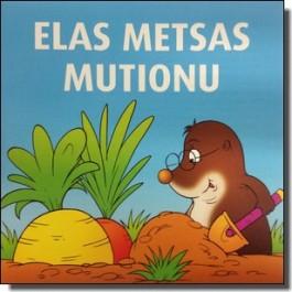 Elas metsas Mutionu [CD]