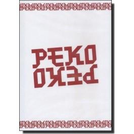 Peko [DVD]