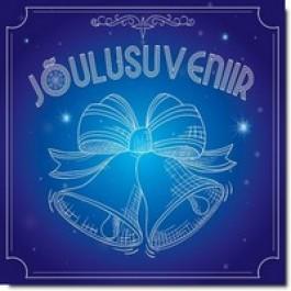 Jõulusuveniir [CD]