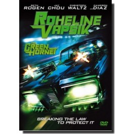 Roheline vapsik | The Green Hornet [DVD]