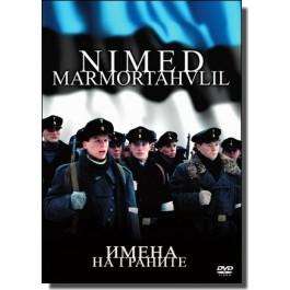 Nimed marmortahvlil [DVD]