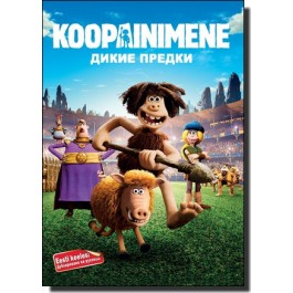 Koopainimene | Early Man [DVD]