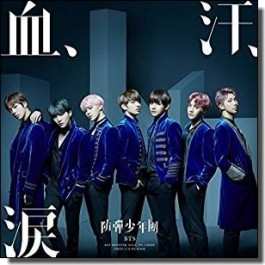 Chi.Ase.Namida [Limited B Version] [CD+DVD]