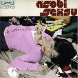 Asobi Seksu [CD]