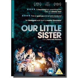 Our Little Sister | Umimachi Diary [DVD]