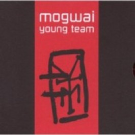 Yuong Team [Deluxe Edition] [2CD]