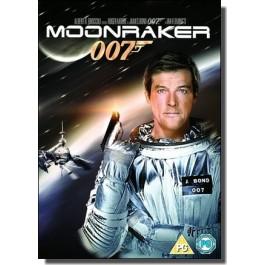 James Bond - Moonraker [DVD]