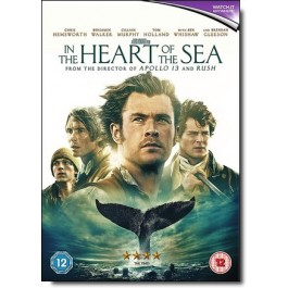 In the Heart of the Sea [DVD]