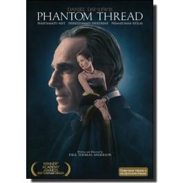 Nähtamatu niit | Phantom Thread [DVD]
