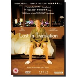 Lost In Translation [DVD]