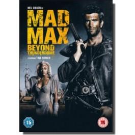 Mad Max: Beyond Thunderdome [DVD]