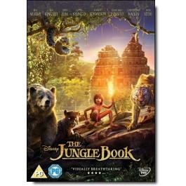 The Jungle Book [DVD]