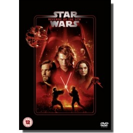 Star Wars Episode III: Revenge of the Sith [DVD]