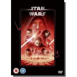 Star Wars Episode VIII: The Last Jedi [DVD]