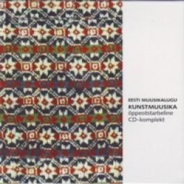 Eesti muusikalugu: Kunstmuusika õppeotstarbeline CD-komplekt [9CD]