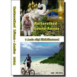 Rattaretked Lõuna-Aasias [DVD]