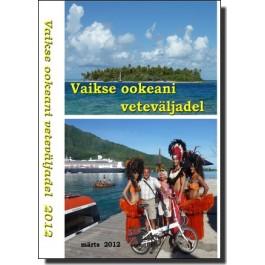 Vaikse ookeani veteväljadel [DVD]
