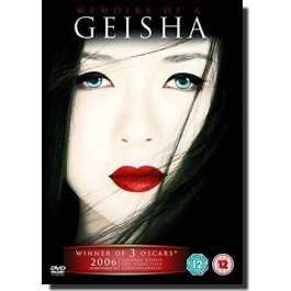 Memoirs of a Geisha [DVD]