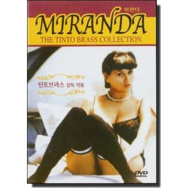 Miranda (The Mistress of the Inn) [DVD]