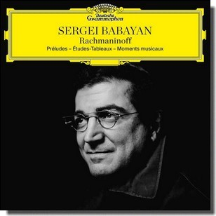 Piano Works [CD]