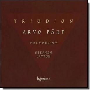 Triodion [CD]