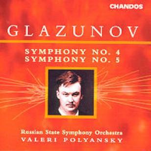 Symphonies Nos. 4 & 5 [CD]