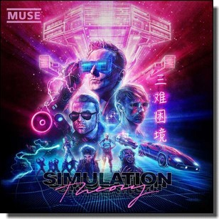 Simulation Theory [Deluxe Edition] [CD]