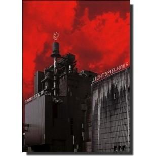 Lichtspielhaus [DVD]