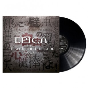 Epica vs. Attack On Titan Songs [LP]