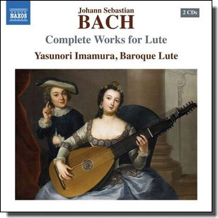Complete Works for Lute [2CD]