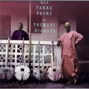 Ali & Toumani [CD]