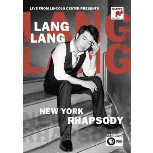 New York Rhapsody [DVD]