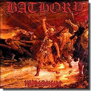 Hammerheart [CD]