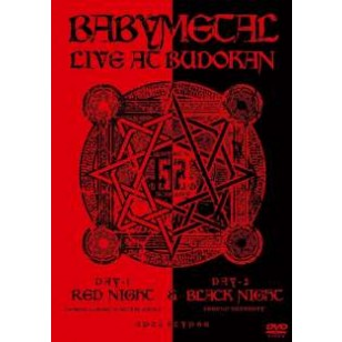 Live At Budokan: Red Night & Black Night Apocalypse [2DVD]