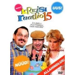 Kreisiraadio 15 juubelikontsert [DVD]