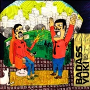 Black Apple Trip [CD]