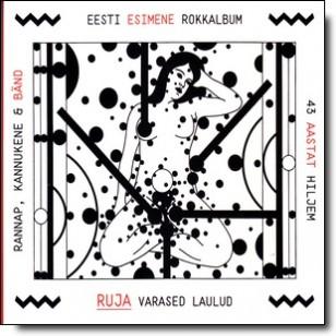 Keelatud! Ruja varased laulud. Eesti esimene rokkalbum 43 aastat hiljem [CD]